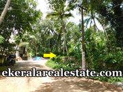 Vattiyoorkavu 5 cents residential house plot for sale