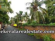 Sreekaryam immediate sale land for sale