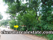 Varkala land plot for sale iin Trivandrum