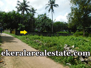 Azhikode 20 cents cheap rate land for sale