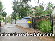 16 cents land plot sale at Poojappura  Trivandrum