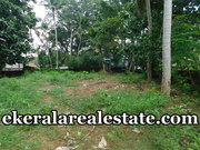 Nemom Trivandrum Cheap rate plot for sale