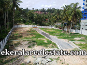 Thrippadapuram 5 cents house plot for sale