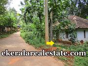 Road frontage land sale in  Kanjiramkulam