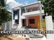 Beautiful  house sale at  Kachani Vattiyoorkavu