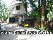 Immediate land sale in Kurissadi Junction Nalanchira