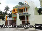 Posh house sale at Pothencode Trivandrum