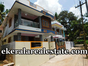 Wonderful house sale at ettayam Vattiyoorkavu