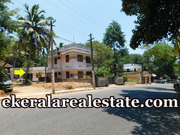Valiyarathala  1200 sqft hosue for sale in Trivandrum