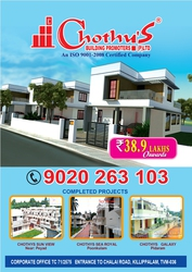 Chothys Builders villas in Trivandrum 9020263103