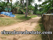 Paravur Kollam  land plot 7 cents for sale