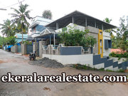 Mannarakonam Vattiyoorkavu 2100 sqft big house for sale