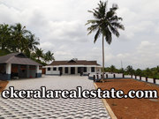 1.25 acre land and house sale in Vellanad Trivandrum