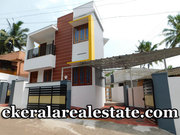 Nettayam 1100 sqft individual new house for sale