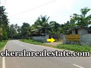 Pothencode below  6 lakhs per cent land for sale