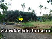 Chanthavila Kazhakuttom land plot for sale  5 lakhs per cent