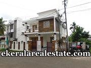 2200 sqft big house sale Near Kudappanakunnu