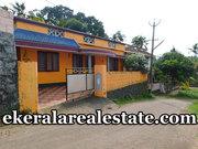 Velankonam Attingal individual used house for sale