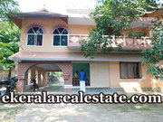 Chirayinkeezhu 24 cents land and house for sale 1.75 crore