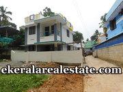New House Sale near Viswabharathy Public School Neyyattinkara