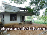 New 2BHK House Sale at  Vilappilsala