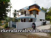 New  4.5 cents House for Sale at  Puliyarakonam