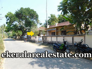 Land and  House for Sale at Kollampuzha Attingal