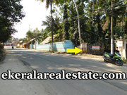 Residential Land Sale at Marayamuttom Junction