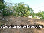 Low Price Land Sale in Attingal Vamanapuram Road
