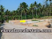 7.350 cents Land sale at  Chittazha Vattappara