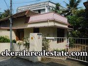Individual House and Land Sale at Sasthamangalam