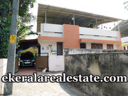 3.25 cents  2 BHk House for sale in Thirumala