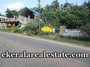 20 cents House Plot for Sale in Vattiyoorkavu
