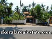 Individual 1300 sqft House Sale at Kongal kollam