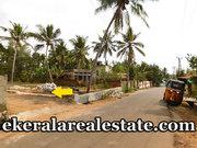 Budget rate Plot Sale at Mottamoodu Pravachambalam