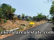 Residential Plot Sale in Thiruvallam