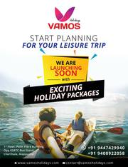 Best holiday packages at affordable price