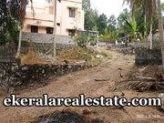 5 cents Land for Sale Near Sainik School Kazhakootam