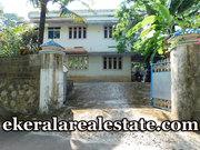 35 cents Land and Old house Sale at Venjaramoodu