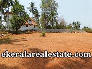 house Plots Sale at  beach road kovalam