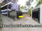 Plot for Sale at Vrindavan Gardens Kowdiar