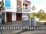 Newly Built 1450 sqft House Sale in Vattiyoorkavu