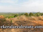 5.35 Acre Land Sale at Azhicode