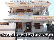 New 65 Lakhs House Sale near Thirumala