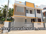 New 3 cents 1500 sqft House Sale in Kunnapuzha