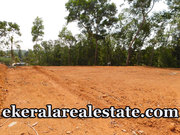 7.5 cents House Plot Sale in Attingal