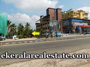 19.6 cents Lorry Plot Sale in  Kesavadasapuram