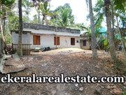 Land Plot for Sale at  Nettekonam Kazhakootam