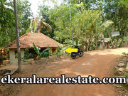 25 cents land Sale in  Poovachal junction