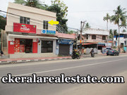 350 sqft Office Sapce rent at  Murinjapalam Kumarapuram Road